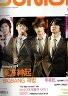 二手書R2YB2010年4月 《JUNIOR (韓文雜誌) No.1 Enter