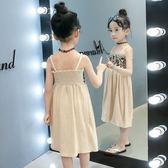 618好康鉅惠 童裝女童連身裙夏裝2018新款長裙吊帶裙