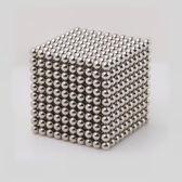 巴克球5mm1000顆磁力魔方益智男女孩磁性拼圖積木成人磁鐵球玩具 享購