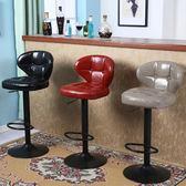 歐式吧台椅酒吧椅高腳桌椅收銀吧凳升降旋轉前台靠背椅手機店MJBL
