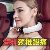 頸椎按摩器揉捏護頸儀肩頸部腰部電動肩部脖子勁椎按摩家用多功能 萬客居