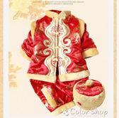 新年 童裝寶寶唐裝套裝冬季中國風新年裝棉衣男女嬰兒童滿月周歲百天禮服   color shop