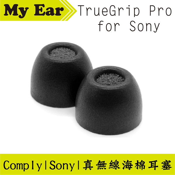 Comply TrueGrip™ Pro for Sony 真無線海棉耳塞 | My Ear耳機專門店