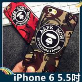 iPhone 6/6s Plus 5.5吋 迷彩猿人保護套 軟殼 香港潮牌 亮面全包款 矽膠套 手機套 手機殼