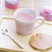 咖啡杯北歐馬克杯訂製少女心水杯子陶瓷麥片早餐杯伊芙莎