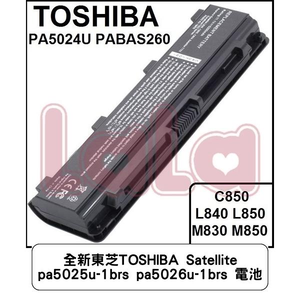 全新東芝TOSHIBA Satellite pa5025u-1brs pa5026u-1brs 電池