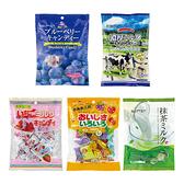 日本風味糖(綜合水果糖110G/草莓牛奶糖80G/牛奶糖80G/抹茶牛奶糖80G/藍莓糖110G)
