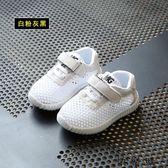 幼兒軟底透氣學步鞋夏款男女童休閒鞋