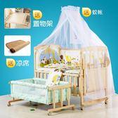 貝多美嬰兒床實木多功能寶寶床搖籃床搖床新生兒bb床無漆兒童床