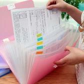 ◄ 生活家精品 ►【Q301】大容量文件提包 風琴包 票據 收據 考卷 資料 學生 辦公 分類 收納 文具