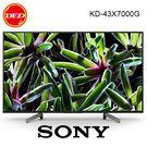 SONY 索尼 KD-43X7000G 43吋 智能液晶電視 超薄背光 4K HDR 公貨 送北區壁裝 43X7000G