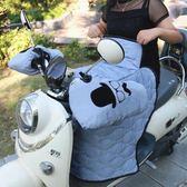 分體電動車擋風被冬季電瓶車加厚保暖加絨摩托車防水防風 歐亞時尚