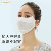 夏季防曬面罩棉布拼網布冰絲親膚透氣女士防曬防護用品臉罩可清洗 遇見生活