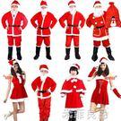 聖誕節服裝聖誕老人服裝 聖誕服裝成人聖誕...
