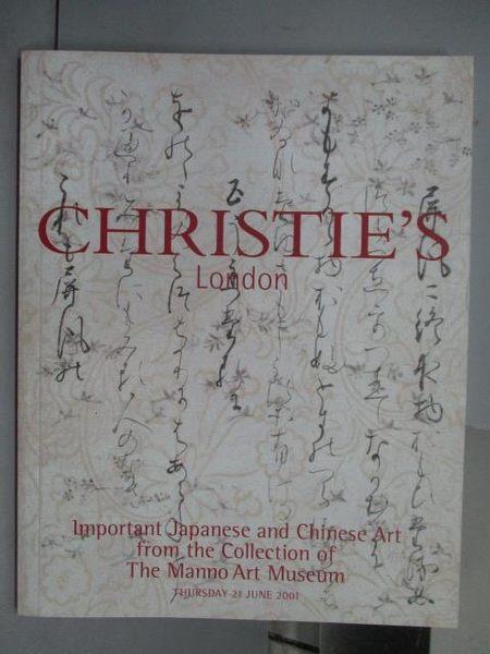 【書寶二手書T9/收藏_QFY】Christie s_Important Japanese and…2001/6/21