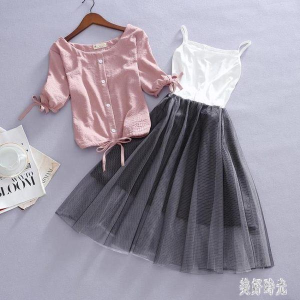 2019新款韓版大碼短袖寬鬆雪紡衫女顯瘦網紗蓬蓬連身裙兩件式洋裝 mj13108『美好時光』