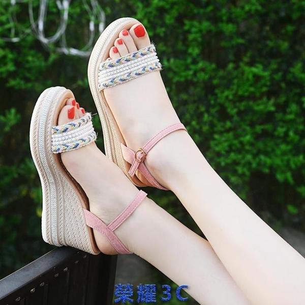 厚底涼鞋 坡跟涼鞋2021年新款女士夏季仙女風時裝厚底松糕百搭一字帶高跟鞋 【榮耀】