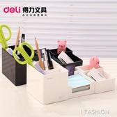 得力9118多功能筆筒桌面收納盒黑白塑料多隔收納簡潔辦公桌面擺件·ifashion