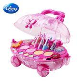 迪士尼兒童化妝品小女童化妝盒公主彩妝盒口紅套裝無毒女孩玩具