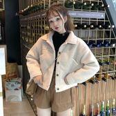 秋冬女裝日韓BF風寬鬆仿羊羔毛棉衣短款學生開衫棉服外套刷毛外套
