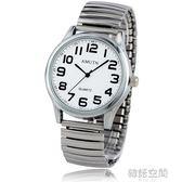 長輩禮物老人大錶盤手錶防水男士女父母親媽媽中老年人石英錶 韓語空間