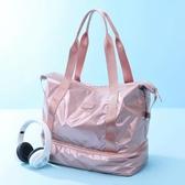 旅行沙灘包女短途手提行李袋男運動健身包韓版潮大容量旅游行李包