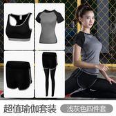 瑜伽服女春秋季外套大碼寬鬆速干上衣晨跑專業健身服跑步運動套裝