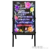 LED熒光黑板廣告牌七彩色發光板熒光板廣告板寫字板大小號宣傳  卡布奇諾