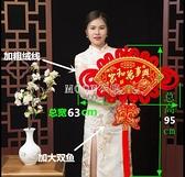 中國結扇形掛件客廳大號福字春節過年喜慶裝飾新房喬遷送禮掛件 SUPER SALE 快速出貨 YYJ
