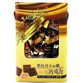 (馬來西亞) 黑色黃金礦巧克力 1盒620公克(約80片)【4713648830897】
