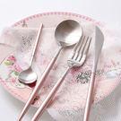 不鏽鋼 精緻 時尚 歐式餐具 -櫻花粉 ...