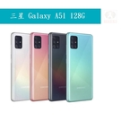 Samsung Galaxy A51 1...