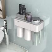 【UNIMAX 美克斯】磁吸式居家牙刷杯免釘收納架(2杯款)綠邊