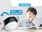早教機器人ZIB智伴智慧機器人兒童對話高科技家庭陪伴早教小智伴學習機 igo摩可美家