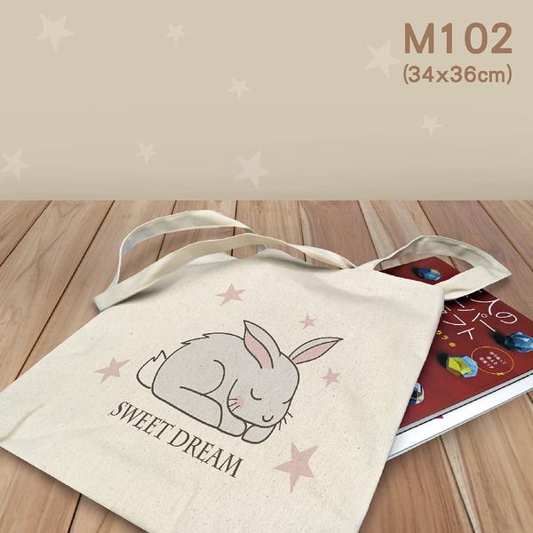 【中山肆玖】客製化-帆布袋 兔子款 托特包 肩背包 來圖訂製 紀念禮物 (30cmX27cm)-M102