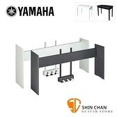 Yamaha 原廠琴架組 P125專用 琴架+三音踏板+琴椅 黑白二色可選【Yamaha P-125】