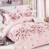 夢棉屋-台灣製造柔絲絨-加大雙人薄式床包枕套+被套四件組-維斯密語
