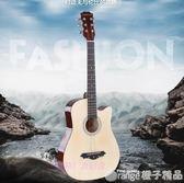 38寸初學者吉他入門新手吉他送豪華套餐 調音器男女吉他jita    橙子精品