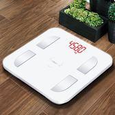 智慧體脂秤電子稱體重秤家用人體體質稱精準成人女稱重測脂肪    電購3C