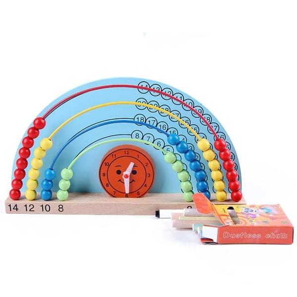 珠算盤計算架兒童數學教具早教玩具幼兒園小學生加減法算數計數器珠算盤 台北日光