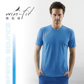 Santo Win-Fit 微氣候運動衫-藍色(BBWF01BL)