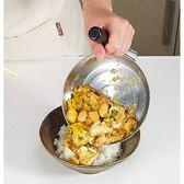 日本製 ARNEST不鏽鋼親子丼平底鍋/直徑17cm丼飯親子鍋蓋飯直火電磁爐IH爐瓦斯爐