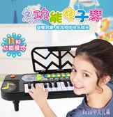 兒童電子琴初學女孩寶寶早教益智樂器小鋼琴小男孩玩具琴1-3-6歲 FF283【Rose中大尺碼】