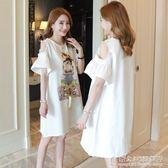 裙子女夏韓版露肩短袖印花大碼寬鬆顯瘦中長款牛仔連身裙 概念3C旗艦店