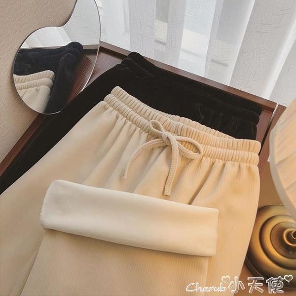 金絲絨褲子 金絲絨闊腿褲女加絨直筒長褲2021年秋冬新款高腰休閒褲子 小天使 99免運