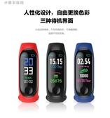 現貨M3彩屏智慧手環監測儀多功能運動手錶計步器蘋果安卓通用