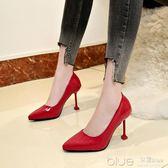 韓版百搭18歲小清新伴娘高跟鞋女細跟少女尖頭單鞋 深藏blue