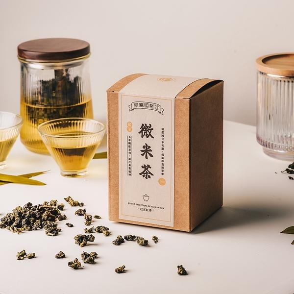 紅玉紅茶 消暑下午 冷泡茶 (微米茶) 【新寶順】