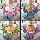 洽談桌簡約洽談辦公會議接待休閒圓桌售樓處小吃奶茶店小戶型餐桌椅組合 艾家 LX