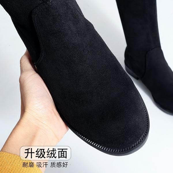 小個子長筒靴女過膝靴矮冬季新品馬長靴平底春高筒150長版瘦瘦膝高跟鞋推薦LD